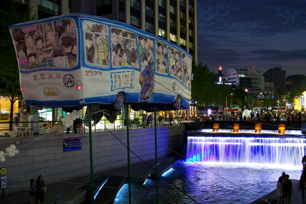 Top 3 Fun Tourist Attractions in Seoul