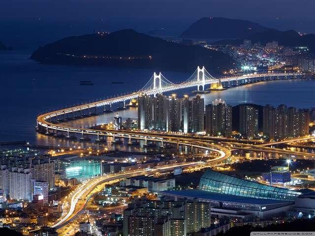 Busan / Gimhae International Airport
