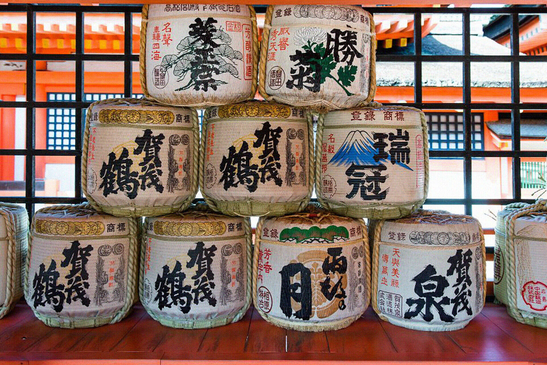 An Immersion in Japanese Culture
