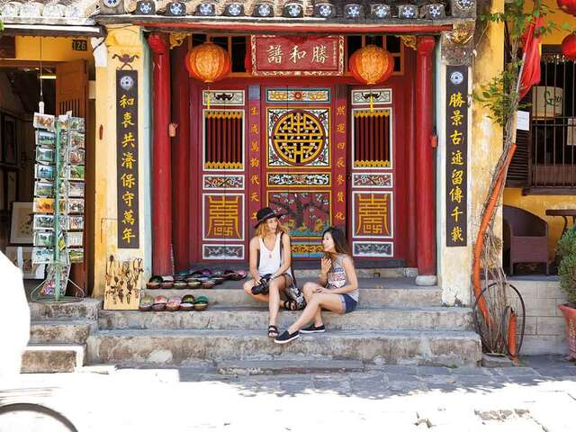 Vietnam Experience
