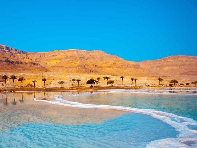 Jordan Experience with Dead Sea Extension Summer 2019
